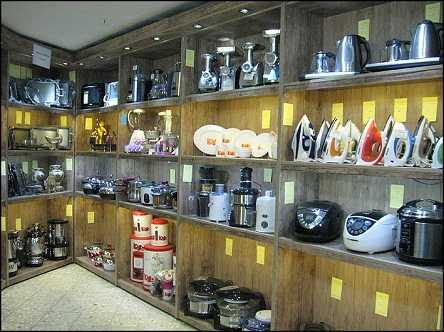 لیست فروشگاه های لوازم خانگی تهران