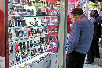 لیست موبایل فروشی های استان بوشهر