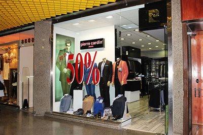 لیست فروشگاههای پوشاک مردانه زنانه بچگانه