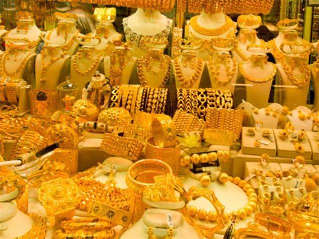 لیست خرده فروشی طلا و جواهرات تهران و شهرستان ها
