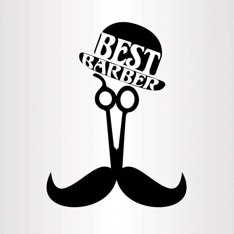 لیست آرایشگاههای مردانه اردبیل