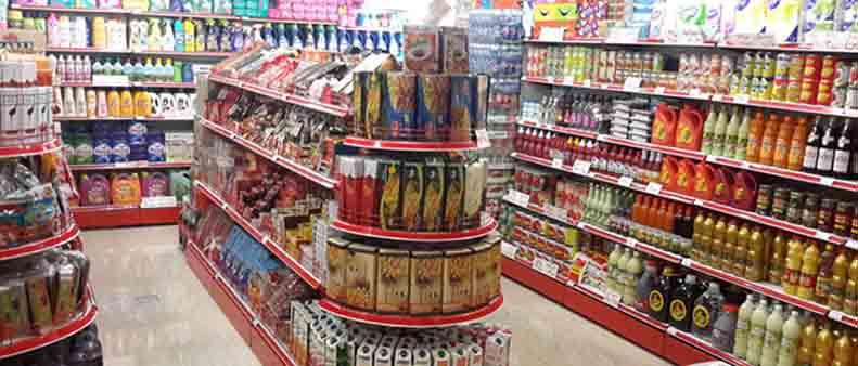 لیست فروشگاه های مواد غذایی کل کشور