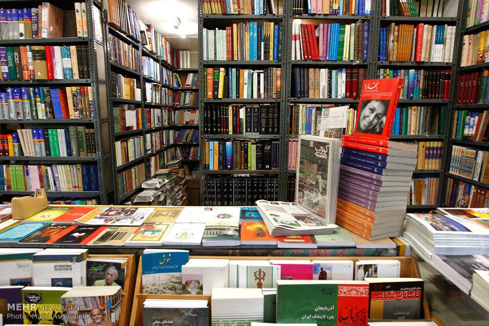 لیست کتابفروشی های استان زنجان