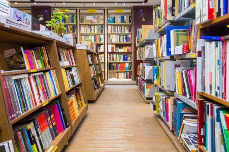 لیست کتابفروشی های تهران
